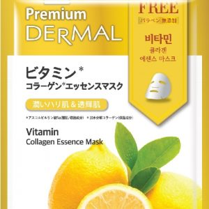 Premium Collagen mask – Vitamin