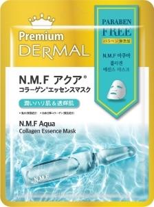 Premium Collagen Mask – Aqua
